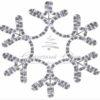 """Фигура световая """"Снежинка"""" цвет белый, размер 95*95 см,  мерцающая  NEON-NIGHT 2"""