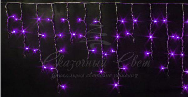 Светодиодная бахрома Rich LED 3х0.5 м прозрачный провод, Фиолетовая