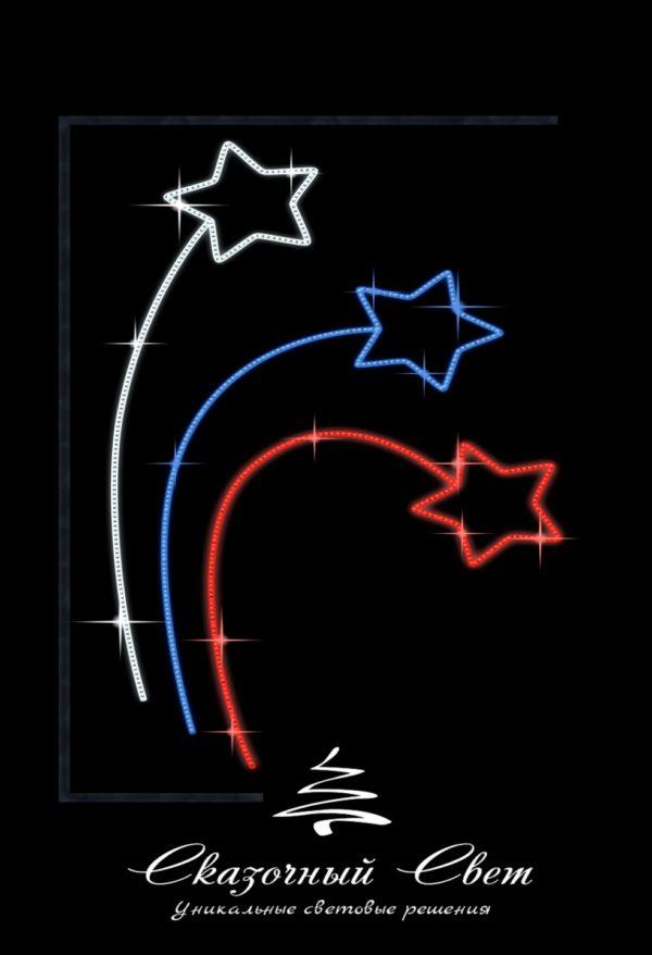 Светодиодная консоль Звезды Триколор, RL-KN-034, размер 1.5*0.6, 180 диодов 3