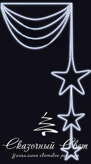 Светодиодная консоль Звездное колье белый RL-KN-013W, размер 0.85*1.47