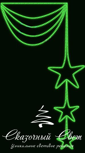 Светодиодная консоль Звездное колье зеленый RL-KN-013G, размер 0.85*1.47