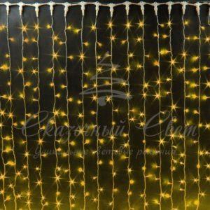 Светодиодный занавес, герметичный колпачок, белый провод, 2х6м, желтый