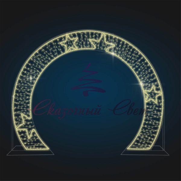 Световая арка со звездами (плоская) В 3,0 м х Ш 3,8 м х Г 0,1 м - 3D GR 25-1 1