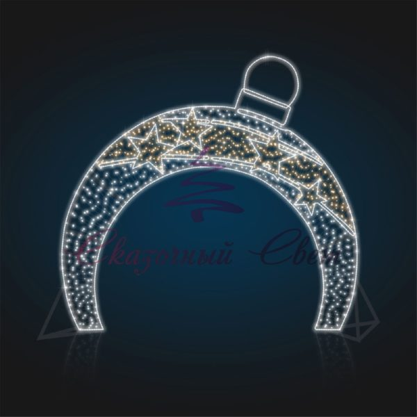Световая арка Елочная игрушка со звездами (плоская) В 3,2 м х Ш 3,5 м х Г 0,1 м - 3D GR 26 1