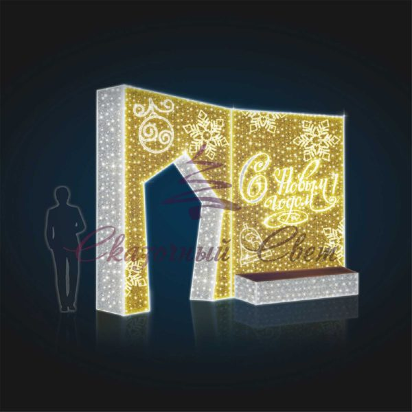 Световая фотозона с аркой и скамейкой В 3,0 м х Ш 4,5 м х Г 4,5 м - 3D GR 326 1