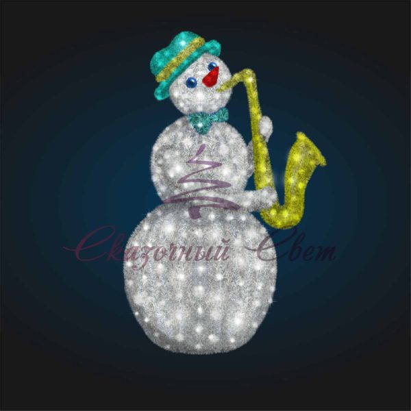 Светодиодный Снеговик Саксофонист в мишуре В 2,1 м х Ш 1,25 м х Г 1,2 м - 3D GR 91-8 1
