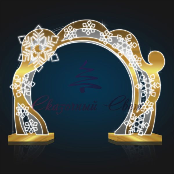 Праздничная арка Золотая В 3,2 м х Ш 4,1 м х Г 1,4 м - AR 16 1
