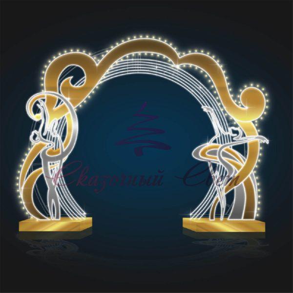 Праздничная арка Балет В 3,0 м х Ш 4,3 м х Г 1,35 м - AR 19 1