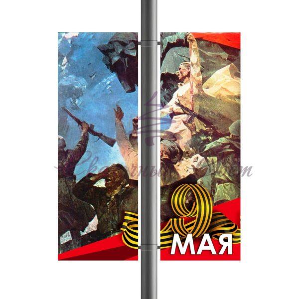 Баннерная консоль DM 08 - В 2,0 м х Ш 0,7 м 1