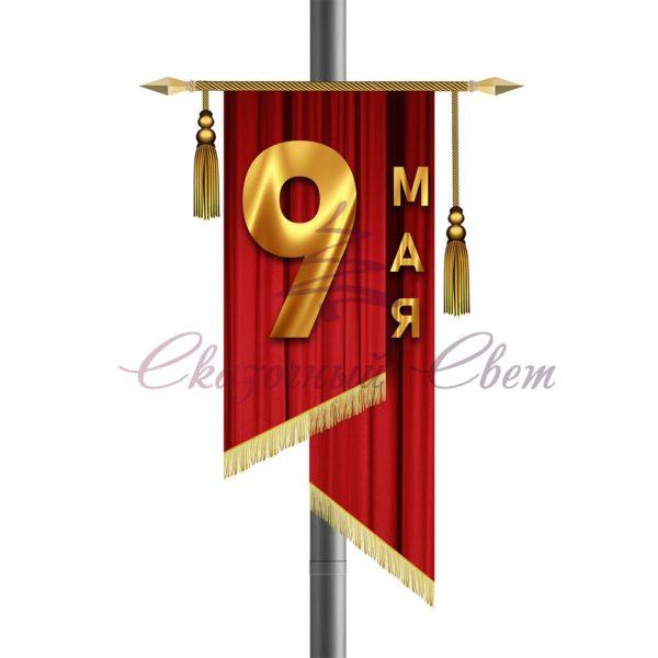 Композитная консоль DM 10 - В 2,0 м х Ш 1,45 м 1