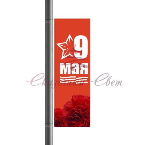 Баннерная консоль DM 16 - В 2,0 м х Ш 0,7 м 1