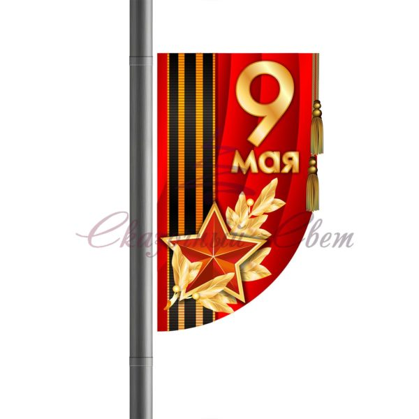 Баннерная консоль DM 24 - В 1,7 м х Ш 1,0 м 1