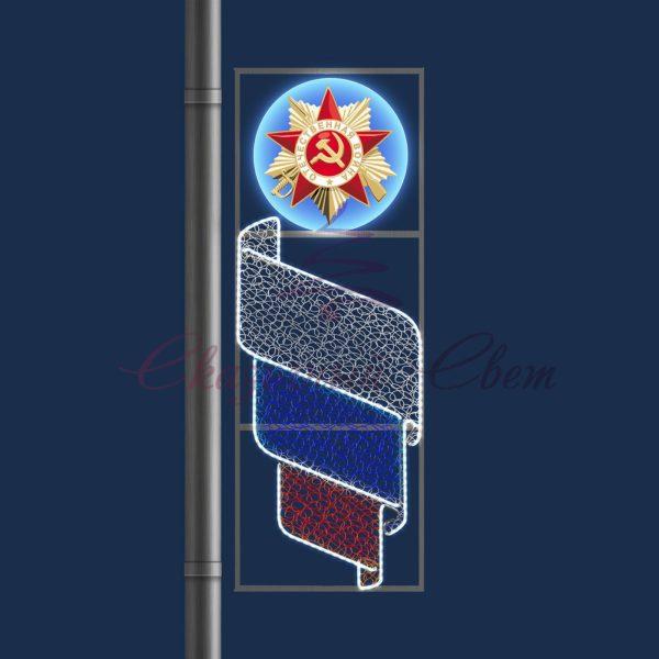 Светодиодная консоль DM 30 - В 2,0 м х Ш 0,7 м 1