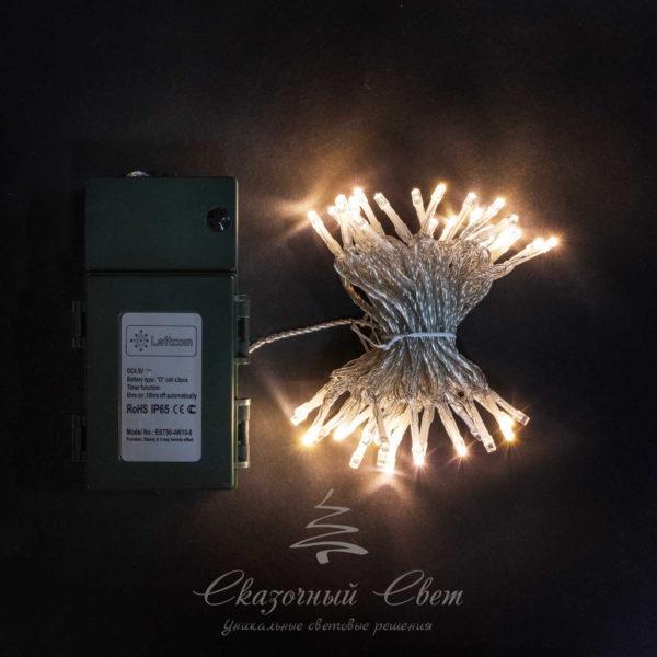 """Светодиодная нить 10 м, 4,5V, прозрачный провод, 100 led, 3 бат. """"D"""", шампань 1"""