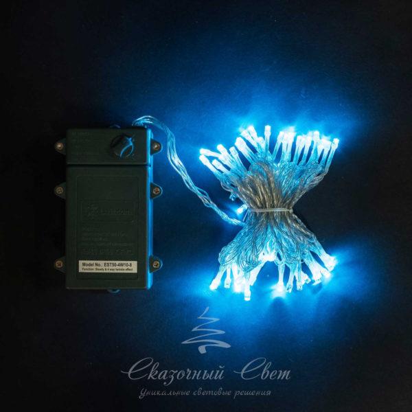 """Светодиодная нить 10 м, 4,5V, прозрачный провод, 100 led, 3 бат. """"D"""", небесно голубой 1"""