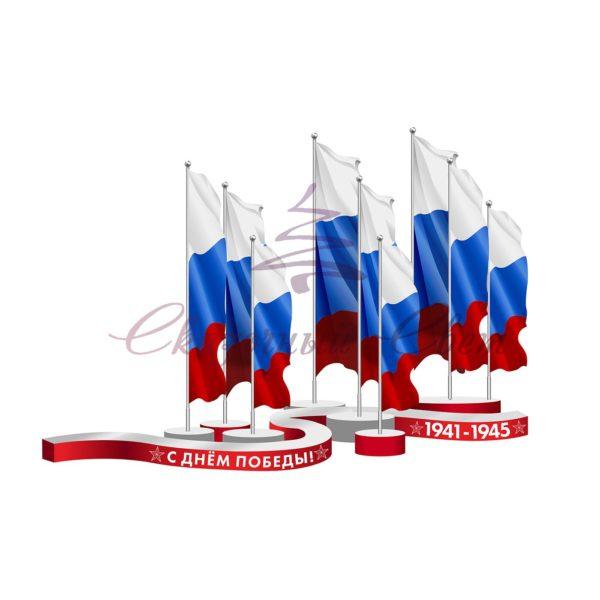 Флаговая конструкция ФПК 006 - В 9,5 м х Ш 13,5 м х Г 4,5 м 1