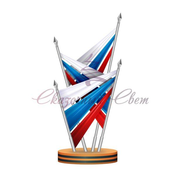 Флаговая конструкция ФПК 007 - В 4,5 м х Ш 2,0 м х Г 2,0 м 1