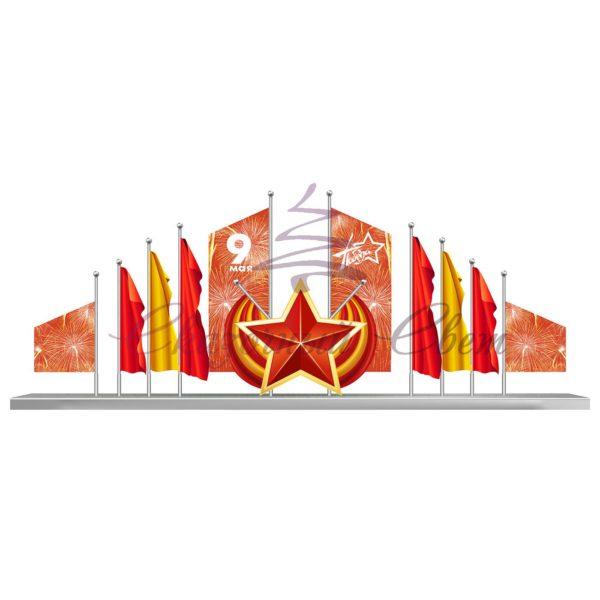 Флаговая конструкция ФПК 008 - В 3,6 м х Ш 9,5 м х Г 1,0 м 1