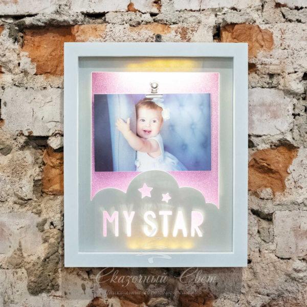 """Светодиодная фоторамка """"My star"""", теплый белый 2"""