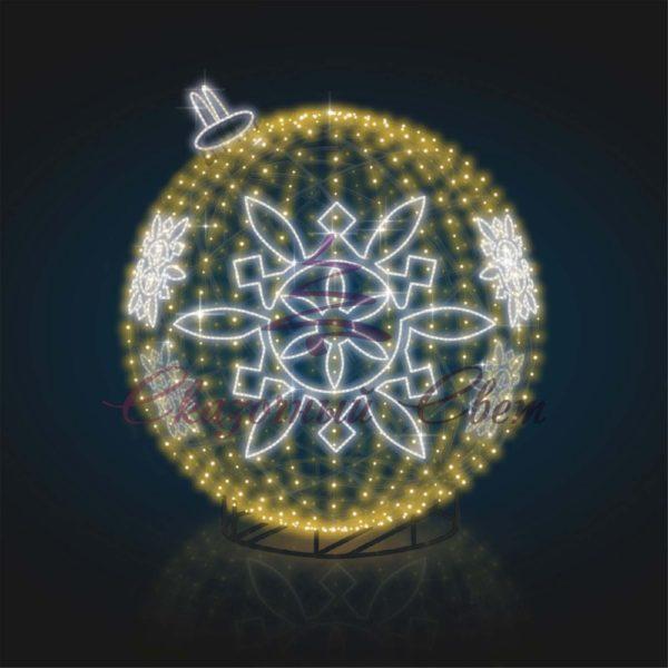 Световой новогодний шар со снежинкой В 4,5 м х Ш 4,0 м х Г 4,0 м - KT 02 1