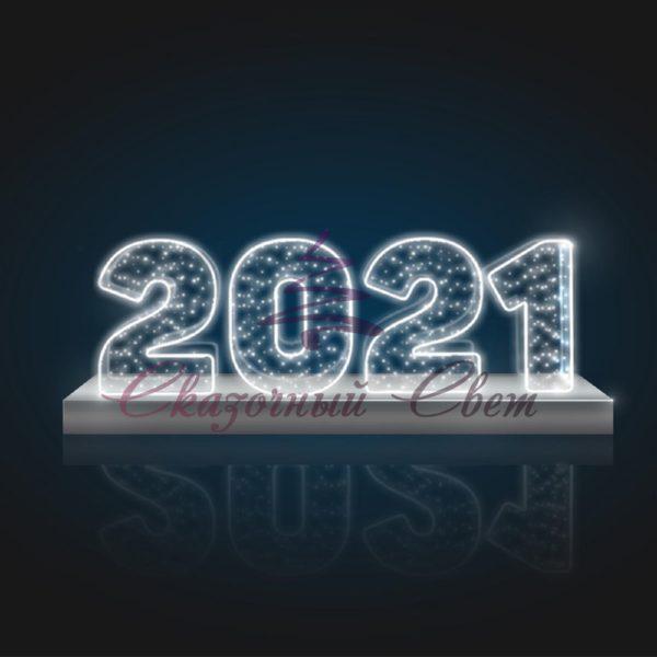 Световая надпись 2021 В 3,3 м х Ш 9,2 м х Г 1,0 м - ND 301 1