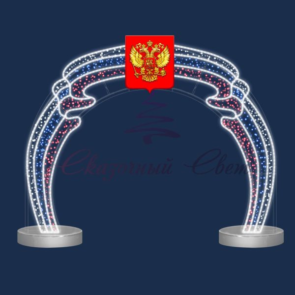 Арка ОПК 002 - В 3,1 м х Ш 3,75 м х Г 1,0 м 1