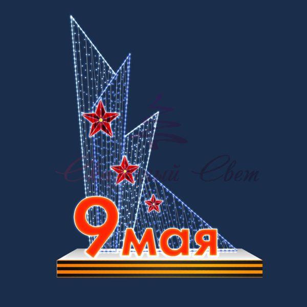 Фигура светодиодная ОПК 010 - В 3,2 м х Ш 3,0 м х Г 1,0 м 1