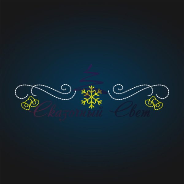 Перетяжка снежинка и колокольчики В 1,5 м х Ш 8,5 м - PE 11 1
