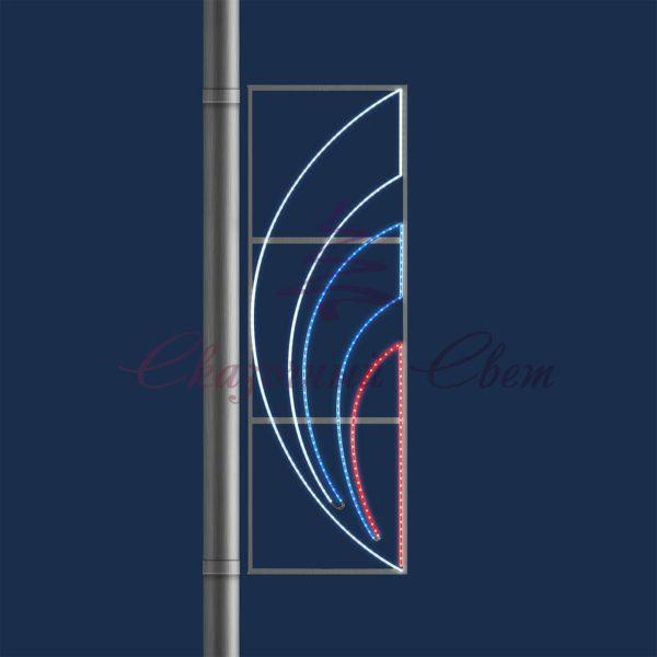 Светодиодная консоль RU 01 - В 2,0 м х Ш 0,7 м 1