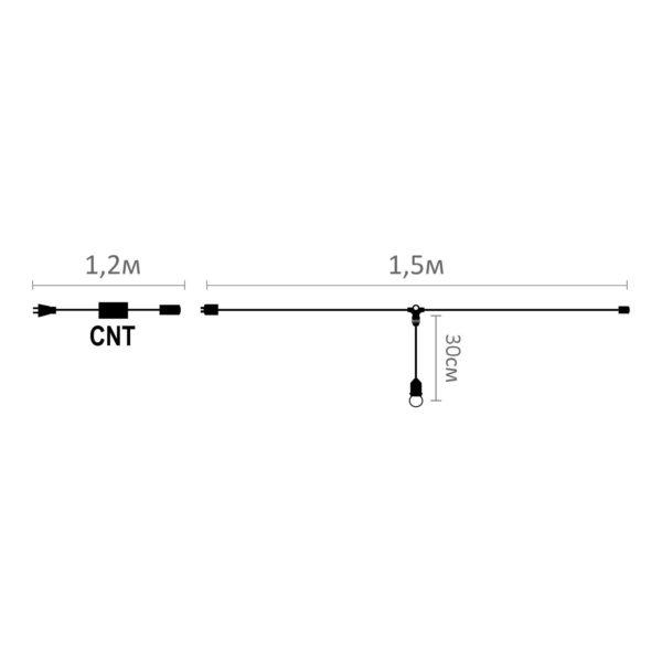 Система освещения Unibelt luna 1,5 метра, черный провод 2
