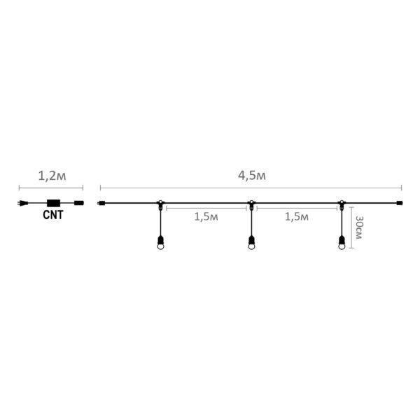 Система освещения Unibelt luna 4,5 метра, черный провод 2